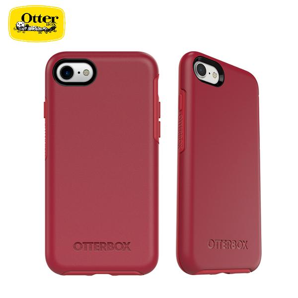 Otterbox Symmetry Series 炫彩幾何 iPhone 7 4.7 吋 紅色【公司貨一年保固】