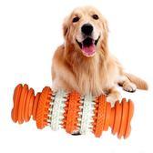 狗狗玩具耐咬磨牙寵物用品SMY4264【每日三C】
