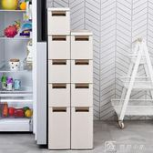 收納櫃 18厘米冰箱夾縫置物架衛生間縫隙收納櫃塑料可移動廚房儲物收納架 igo娜娜小屋