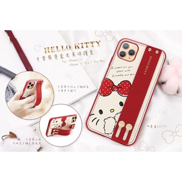 iPhone 12/12 Pro 燙金皮革腕帶手機殼 凱蒂貓 LINE 熊大兔兔 萊恩 保護殼 保護套 保護殼