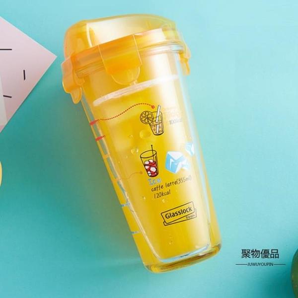 玻璃水杯女便攜刻度學生牛奶杯子夏天可愛高顏值茶杯【聚物優品】