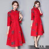 改良式旗袍女春裝新款印花修身中長款棉麻連身裙 FR4408『男人範』