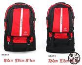 登山背包 新款超大容量戶外背包登山包50L男旅行雙肩包女徒步防水旅游背包 ~黑色地帶