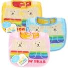 日本 RAINBOW BEAR 彩虹熊 圍兜 綿100% 粉色/黃色/藍色 約25×22CM 三款供選  ☆艾莉莎ELS☆