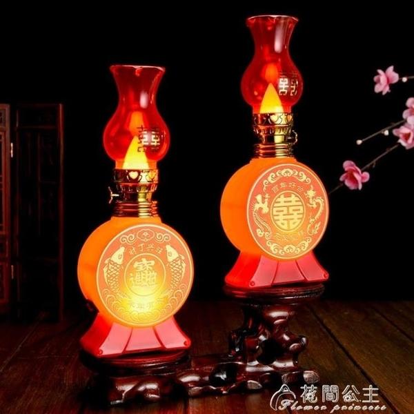 LED蠟燭燈-結婚婚房創意用品LED電子蠟燭燈洞房花燭婚慶電蠟燭浪漫全國 花間公主快速出貨