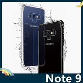三星 Galaxy Note 9 6D氣囊防摔空壓殼 軟殼 四角加厚氣墊 全包款 矽膠套 保護套 手機套 手機殼