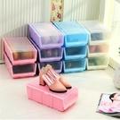 時尚炫彩透明加厚組合式翻蓋鞋盒鞋櫃防塵塑...