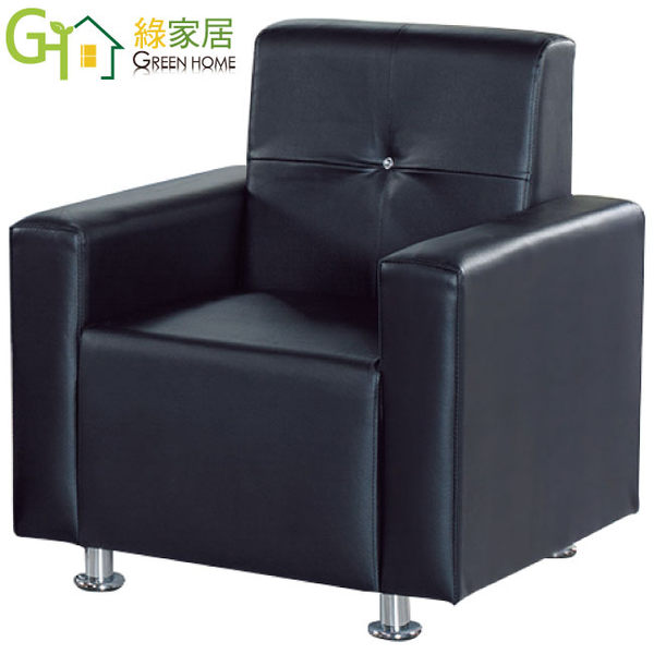 【   綠家居  】    菲克  時尚黑透氣皮革單人座沙發