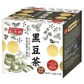紅布朗 黑豆茶(15gx10包/盒) 大樹