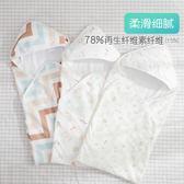 包巾 新生兒抱被冬嬰兒包被抱毯春秋純棉