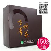 (生產追溯)文山包種茶老茶禮盒(150gx2)