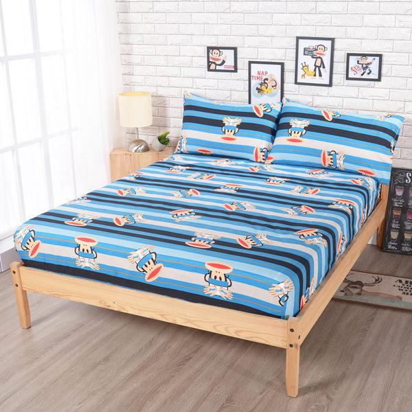 【03739】【Paul Frank】拍手叫好 吸濕排汗三件式床包組-雙人加大尺寸 含枕頭套