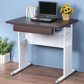 Homelike 巧思辦公桌-加厚桌面80cm(附抽屜)桌面:胡桃/桌腳:灰/飾板:紅