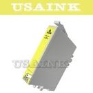 USAINK~EPSON T0464  黃色相容墨水匣   Stylus Color - C63 / C65 / C83 / CX3500