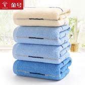 純棉毛巾 4條裝 加厚家用