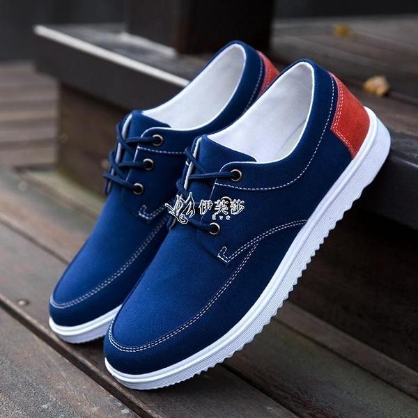 帆布鞋 夏季帆布鞋男士休閒鞋男韓版布鞋男鞋運動平板鞋透氣學生潮流鞋子