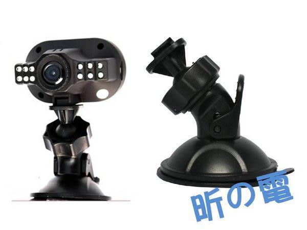 【世明國際】C600行車記錄器/PAPAGO GOsafe 110 120 320 330 行車記錄儀/行車記錄器 專用迷你支架 吸盤