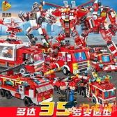 兼容樂高消防員積木拼裝玩具益智男小顆粒拼圖兒童【淘嘟嘟】