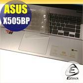 【Ezstick】ASUS X505 X505BP 奈米銀抗菌TPU 鍵盤保護膜 鍵盤膜