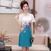 【年終】全館大促中老年女裝媽媽裝夏裝短袖新款40-50歲中年時尚顯瘦連身裙