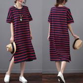 洋裝 連身裙 大碼洋裝顯瘦減齡夏季胖mm韓版文藝純棉中長款休閒開叉條紋T恤