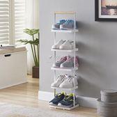 鞋架 工廠北歐新款五金鞋架收納多層鞋架木頭支架客廳收納鞋架金屬 俏女孩
