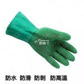 抗熱手套 隔熱手套耐高溫250度工業食品長防水防燙防滑防蒸汽廚房五指靈活 俏腳丫