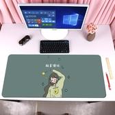 促銷滑鼠墊元氣少女滑鼠墊超大碼卡通遊戲臺式電腦桌墊可愛小仙女防水寫字墊 宜室