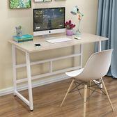 電腦桌 簡約現代電腦桌台式桌家用簡易小書桌辦公桌筆記本電腦桌子寫字台T