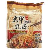 大甲乾麵 沙茶(110gx4包入)【小三美日】團購/乾拌麵