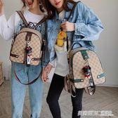 包包女包2019新款歐美時尚雙肩包潮牌女單肩斜挎包ins個性後背包ATF  英賽爾3c專賣店