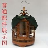 畫眉鳥籠老竹凱里八哥鷯哥通用鳥籠空竹制川籠