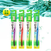 日本獅王齒間超潔牙刷 清潔牙齒 牙周 刷牙 牙刷 【SV6911】HappyLife