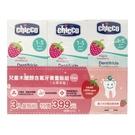 Chicco 兒童木醣醇含氟牙膏量販組-3入(50mlX3入)(水果草莓)[衛立兒生活館]