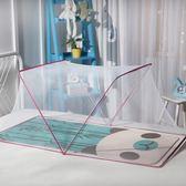 嬰兒蚊帳罩兒童新生兒蒙古包可折疊迷你屋通用床 zr604『小美日記』【小妹日记】