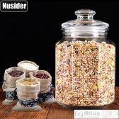 儲物罐 Nusider 大號無鉛玻璃加厚密封罐 廚房收納儲物罐玻璃瓶泡菜壇  居優佳品igo