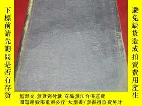 二手書博民逛書店罕見SURVEYING(測量)Y11398 出版1934
