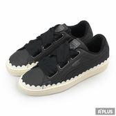 PUMA 女 BASKET HEART SCALLOP WNS  經典復古鞋- 36697903