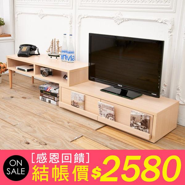 電視櫃【澄境】日式風格旋轉伸縮多功能L型電視櫃 書櫃 收納櫃 櫃子 茶几桌 視聽櫃 電視架 TV004