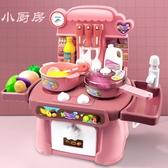 兒童過家家玩具套裝幼兒園區域全套辦酒廚房鍋【聚可愛】