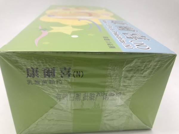 葡萄王 康爾喜N 〔康貝兒升級版〕90條/盒 (8241) 超級BABY☆公司貨 每周都會進貨喔 每盒90小包