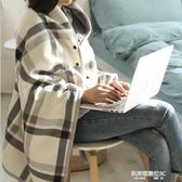 毛毯 多功能空調毯法蘭絨蓋毯披肩毯辦公室午睡小毛毯珊瑚絨懶人毯斗篷  凱斯盾數位3c