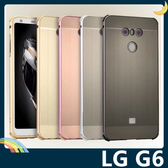 LG G6 H870 電鍍邊框+PC髮絲紋背板 金屬拉絲質感 卡扣二合一組合款 保護套 手機套 手機殼