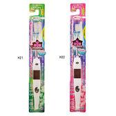 【日本 KISS YOU】負離子輕巧極細型牙刷 H21/H22 兩款任選 刷頭可替換 美齒清潔 一支入