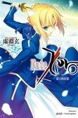 Fate/Zero(3):眾王的狂宴