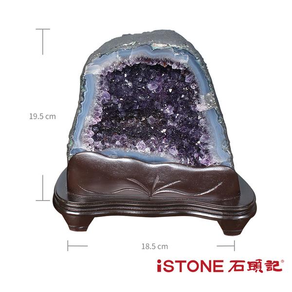 天然紫水晶洞 D (網路商城獨家小尺寸) 石頭記