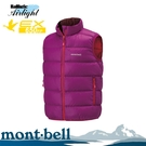 【Mont-Bell 日本 童 NEIGE DOWN 650FP 羽絨背心《紫》】1101556/保暖背心/防風/輕量