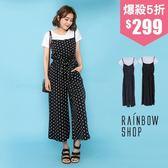 兩件式-短T+雪紡點點吊帶寬褲(附綁帶)-D-Rainbow【A992051】