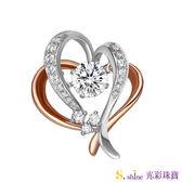 【光彩珠寶】GIA0.3克拉 日本舞動鑽石項鍊 相知相惜