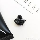 小抓夾可愛發抓韓國發卡子小號發夾水鑚爪夾劉海夾子發飾女頭飾品